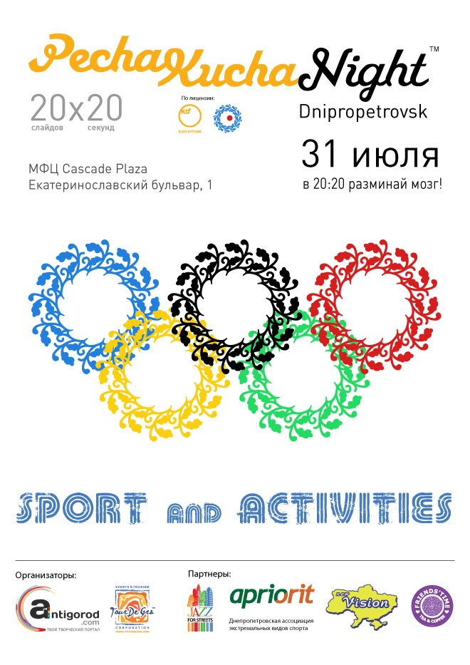 PechaKucha Night: Sport & Activities
