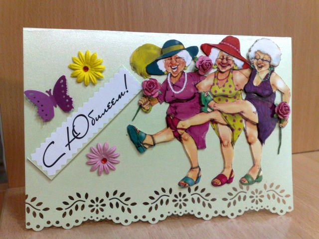 Снова бабушка открытки